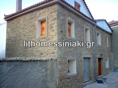 http://lithomessiniaki.gr/images/homeGallery/Αναπαλαίωση βρύσων.JPG