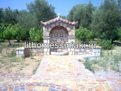 http://lithomessiniaki.gr/images/homeGallery/Αναπαλαίωση εκκλήσιων.JPG