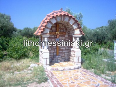 http://lithomessiniaki.gr/images/homeGallery/Αναπαλαίωση καμπαναρίων.JPG